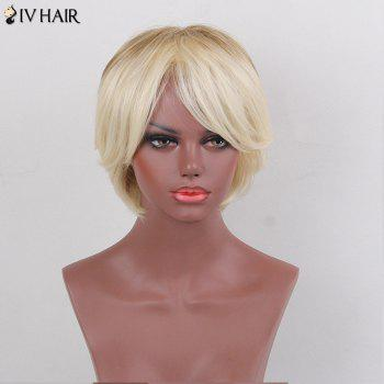 Siv Hair Side Bang Two Tone Short Straight Colormix Human Hair Wig