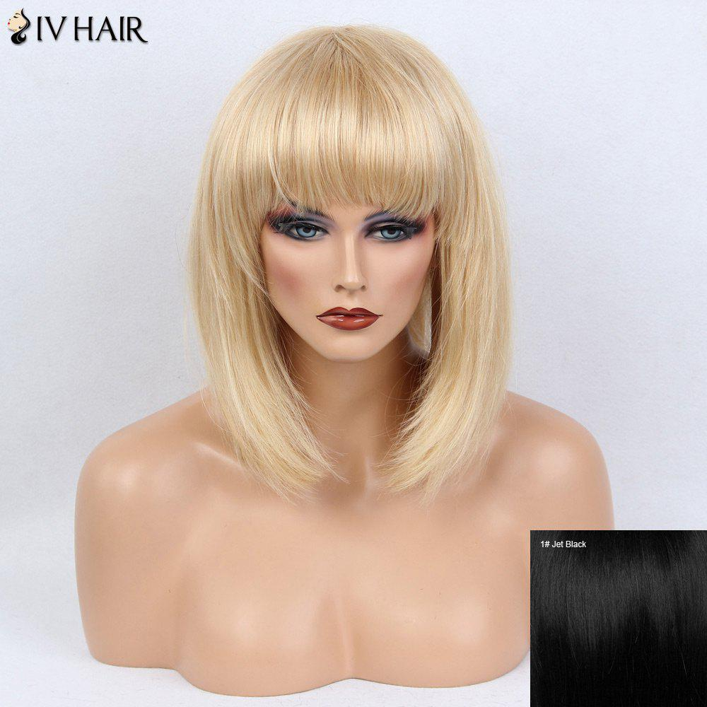 Siv Hair Neat Bang Medium Bob Silky Straight Human Hair Wig - JET BLACK
