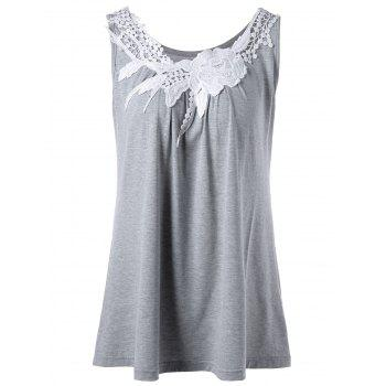 Floral Lace Insert Tank Top