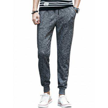 Space Dyed Knitted Drawstring Joggers