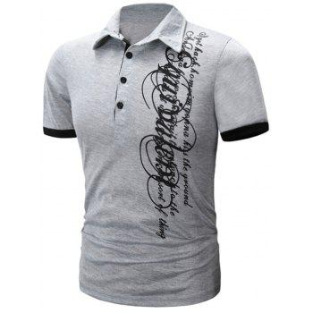 Panel Design Short Sleeve Graphic Print Polo T-Shirt