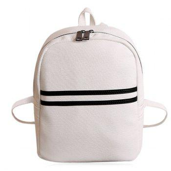 Contrast Stripe Faux Leather Backpack