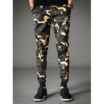 Patched Styling Camo Jogger Pants