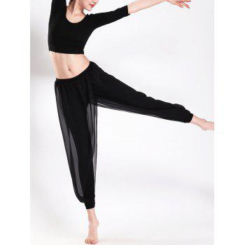 Chiffon Panel Flounce Dressy Yoga Pants - BLACK BLACK