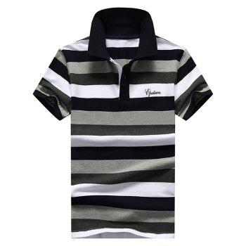 Letter Embroidered Stripe Polo Shirt