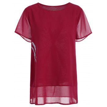 Plus Size Round Neck Layered Chiffon Top