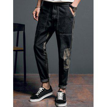 Tapered Camouflage Insert Jeans
