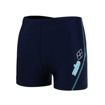 Quick Dry Graphic Swimming Trunks