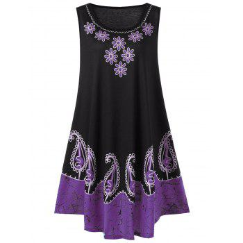 Plus Size Floral and Paisley Sleeveless Dress