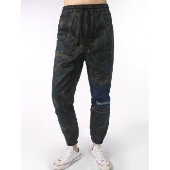 Patched Embroidered Jean Panel Joggers