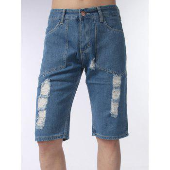 Ripped Zipper Fly Jean Shorts