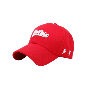 Baseball Cap with Letters Bullshit Embroidered - RED