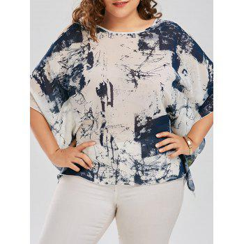 Plus Size Abstract Print Cold Shoulder Top
