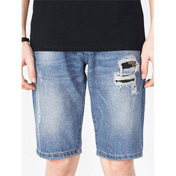 Zipper Fly Ripped Camouflage Patch Jean Shorts