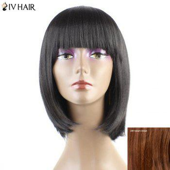 Siv Hair Short Straight Bob Full Bang Human Hair Wig - AUBURN BROWN #30 AUBURN BROWN