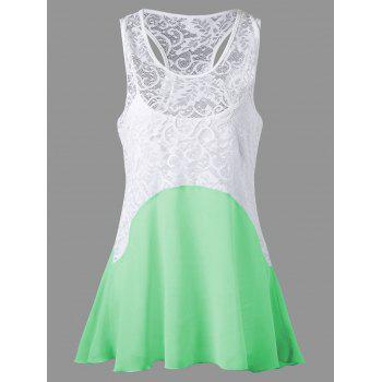 Lace Trim Sleeveless Dressy Blouse with Camisole