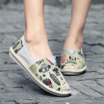 Animal Printed Elastic Band Flat Shoes