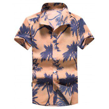 Coconut Tree Printed Short Sleeve Hawaiian Shirt