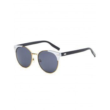 Vintage Round Metallic Spliced Cat Eye Sunglasses