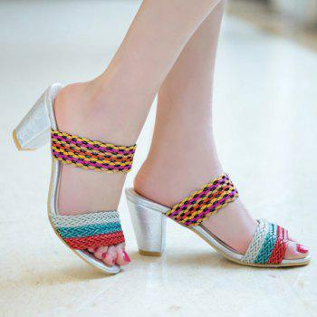 Multicolor Weaving Slippers