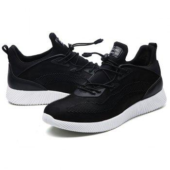 Stretch Fabric String Printed Athletic Shoes - BLACK 44