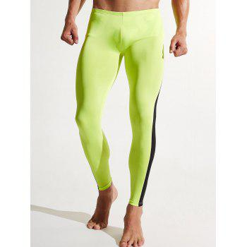 Contrast Low Rise Running Sports Pants