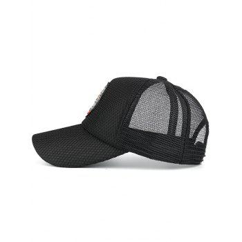 Rhinestone Embellished Mesh Splicing Lip Pattern Baseball Hat -  BLACK