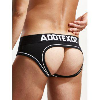 Sexy Graphic Open Back Jock Strap Briefs