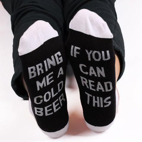Knitted Fun Letters Color Block Ankle Socks - WHITE/BLACK