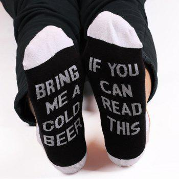 Knitted Fun Letters Color Block Ankle Socks - WHITE AND BLACK WHITE/BLACK