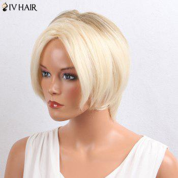 Siv Hair Colormix Short Center Part Straight Bob Perruque de cheveux humains - multicolorcolore