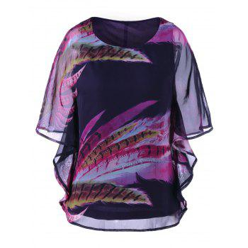 Colorful Feather Print Top