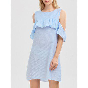 Cold Shoulder Flounce Striped Dress