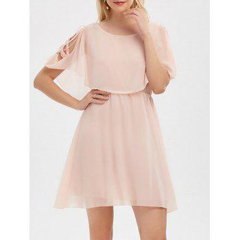 Ruffle Overlay Strappy Chiffon Cold Shoulder Dress - SHALLOW PINK SHALLOW PINK
