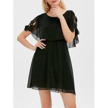 Ruffle Overlay Strappy Chiffon Cold Shoulder Dress