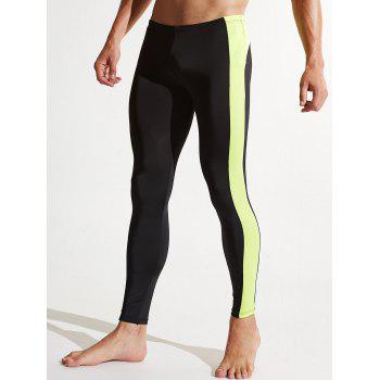 Low Waist Stripe Trim Gym Sports Pants