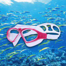 Adult Underwater Adjustable Swimming Goggles