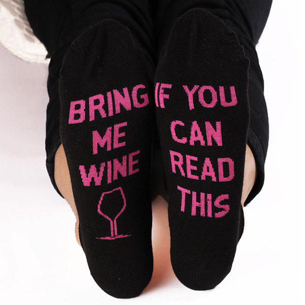 Letters Pattern Kintting Ankle Socks - BLACK