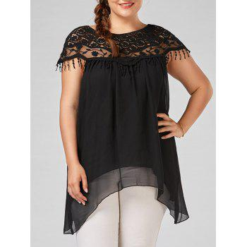 Fringe Chiffon Asymmetric Plus Size Tunic Top