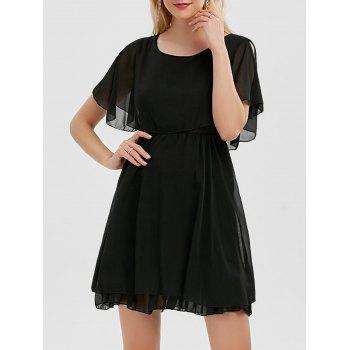 Ruffle Chiffon Cold Shoulder Mini Dress