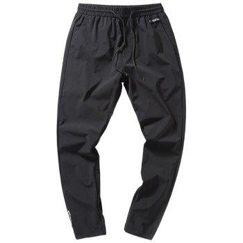Straight Leg Drawstring Casual Pants