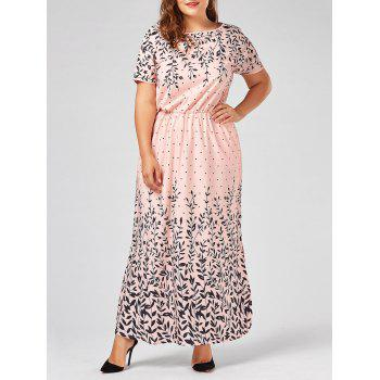 Plus Size Olive Branch Printed Maxi Evening Modest Dress