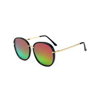 UV Protection Mirror Metal Inlay Frame Sunglasses