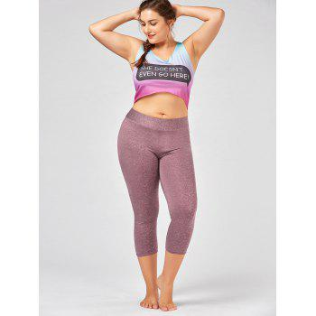 Plus Size Criss Cross Cutout Capri Fitness Leggings - 2XL 2XL