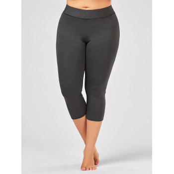 Plus Size Criss Cross Cutout Capri Fitness Leggings - DEEP GRAY DEEP GRAY