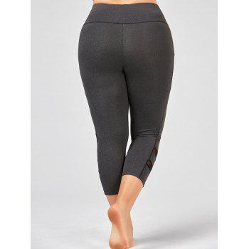 Plus Size Fishnet Mesh Panel Fitness Leggings - GRAY 4XL