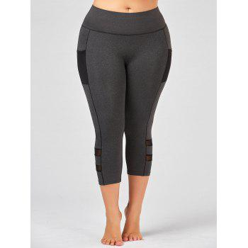 Plus Size Fishnet Mesh Panel Fitness Leggings - GRAY 3XL