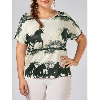 Plus Size Horse Animal Pattern High Low Top