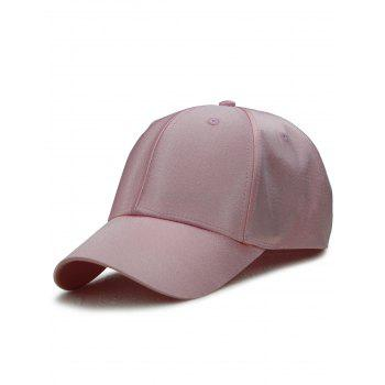 Outdoor Shimmer Adjustable Long Tail Baseball Cap - LIGHT PINK LIGHT PINK