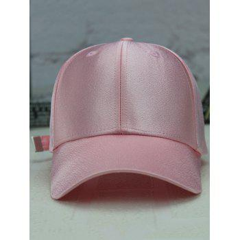 Outdoor Shimmer Adjustable Long Tail Baseball Cap -  LIGHT PINK